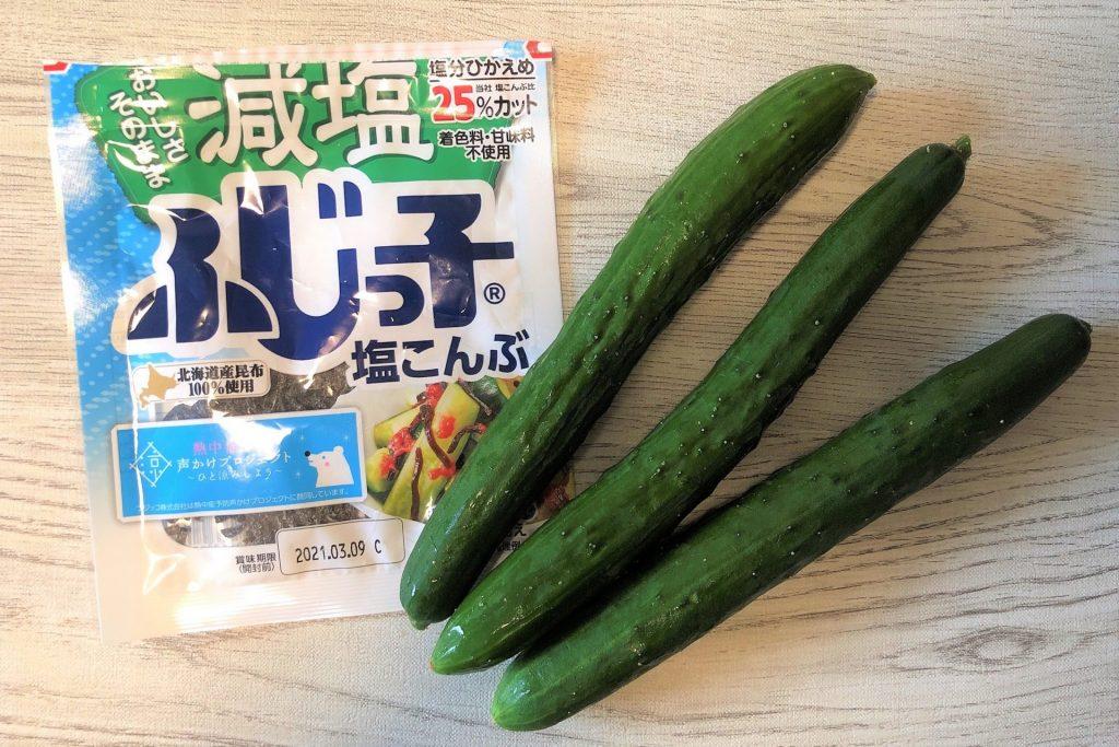 竹脇まりな 食事
