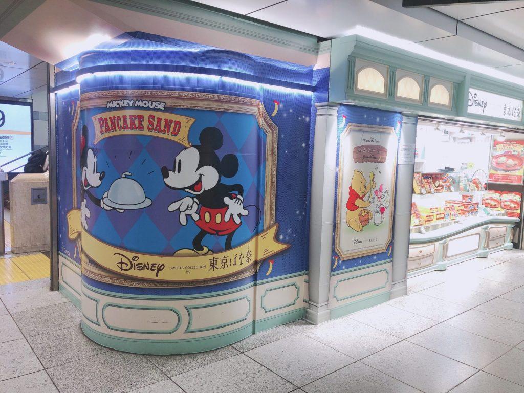 東京駅 東京バナナ ディズニー 場所